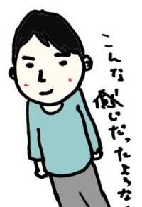a0052766_11175.jpg