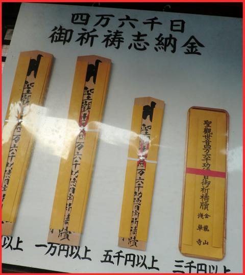 「江戸の夏」、満喫してます!_e0236072_16413340.jpg