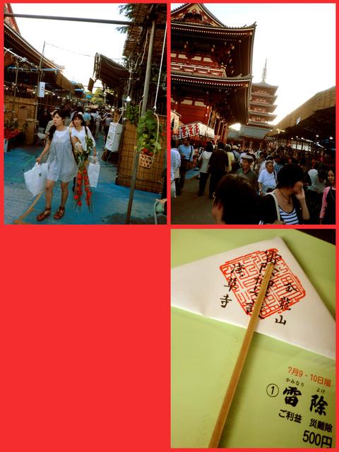 「江戸の夏」、満喫してます!_e0236072_16445437.jpg