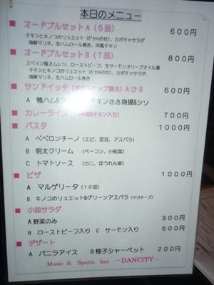 今日、Dancity博多に行ってきました。_e0188087_014461.jpg