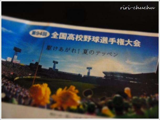 b0205389_1671980.jpg