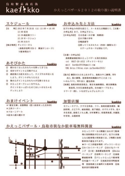 b0087598_1611270.jpg