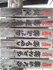 a0157010_1554058.jpg