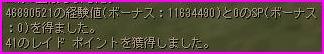 b0062614_1204199.jpg