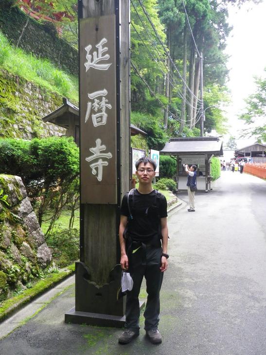 山歩き:比叡山越え_b0134026_17405630.jpg