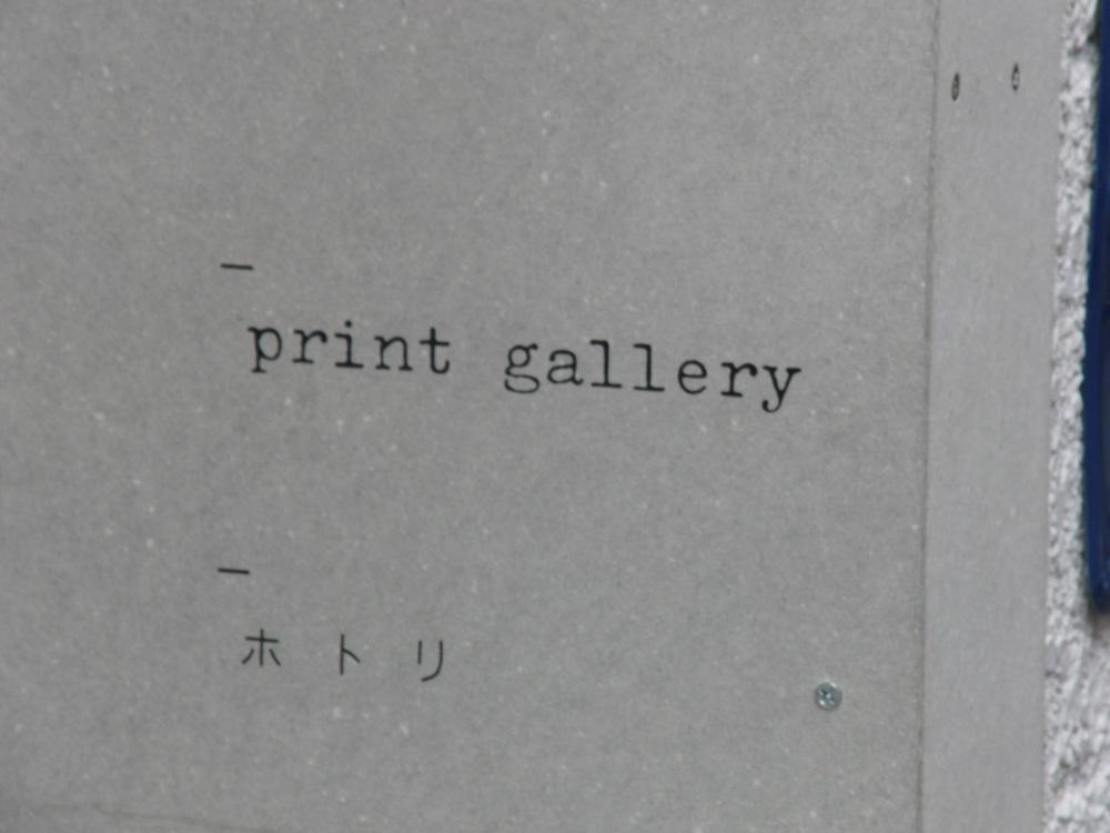 f0180529_19385282.jpg