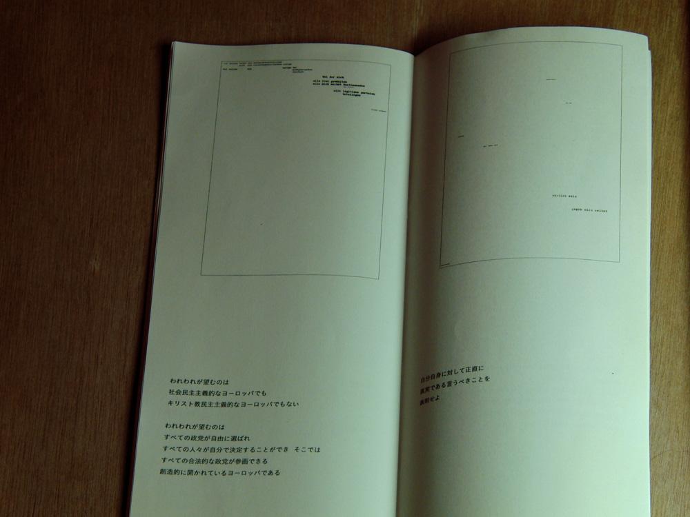 f0180529_2024766.jpg