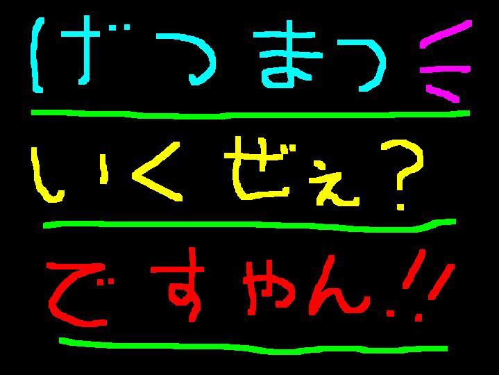 f0056935_20361256.jpg