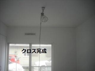 クロス作業_f0031037_21241729.jpg