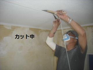 クロス作業_f0031037_21243124.jpg