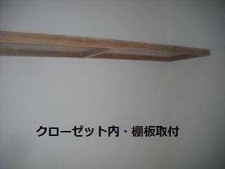 クロス作業_f0031037_212455100.jpg