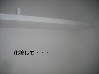 クロス作業_f0031037_21251812.jpg