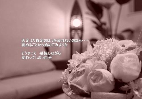a0104940_11222820.jpg