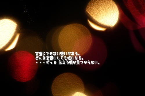 a0104940_11351339.jpg