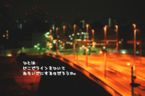 a0104940_1136373.jpg