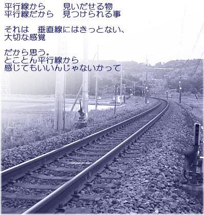 a0104940_3194124.jpg