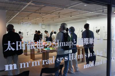 『太田徹也のSlmapと「国際単位」』展が開催中です_f0171840_1422082.jpg