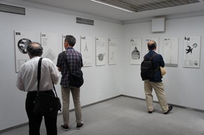 『太田徹也のSlmapと「国際単位」』展が開催中です_f0171840_1435744.jpg