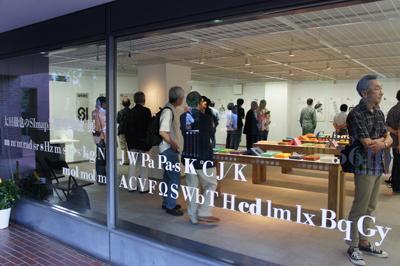 『太田徹也のSlmapと「国際単位」』展が開催中です_f0171840_1473418.jpg