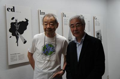 『太田徹也のSlmapと「国際単位」』展が開催中です_f0171840_1495046.jpg