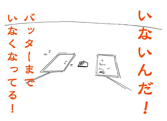 f0105741_14531670.jpg