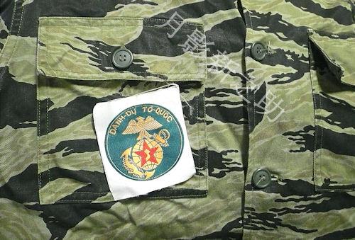 VNMC軍事顧問 : D.M.Z.