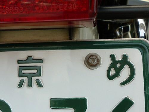 お客様の愛車紹介 Vol 11_e0254365_2040377.jpg