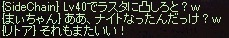 a0201367_2253081.jpg