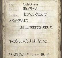 a0201367_22553465.jpg