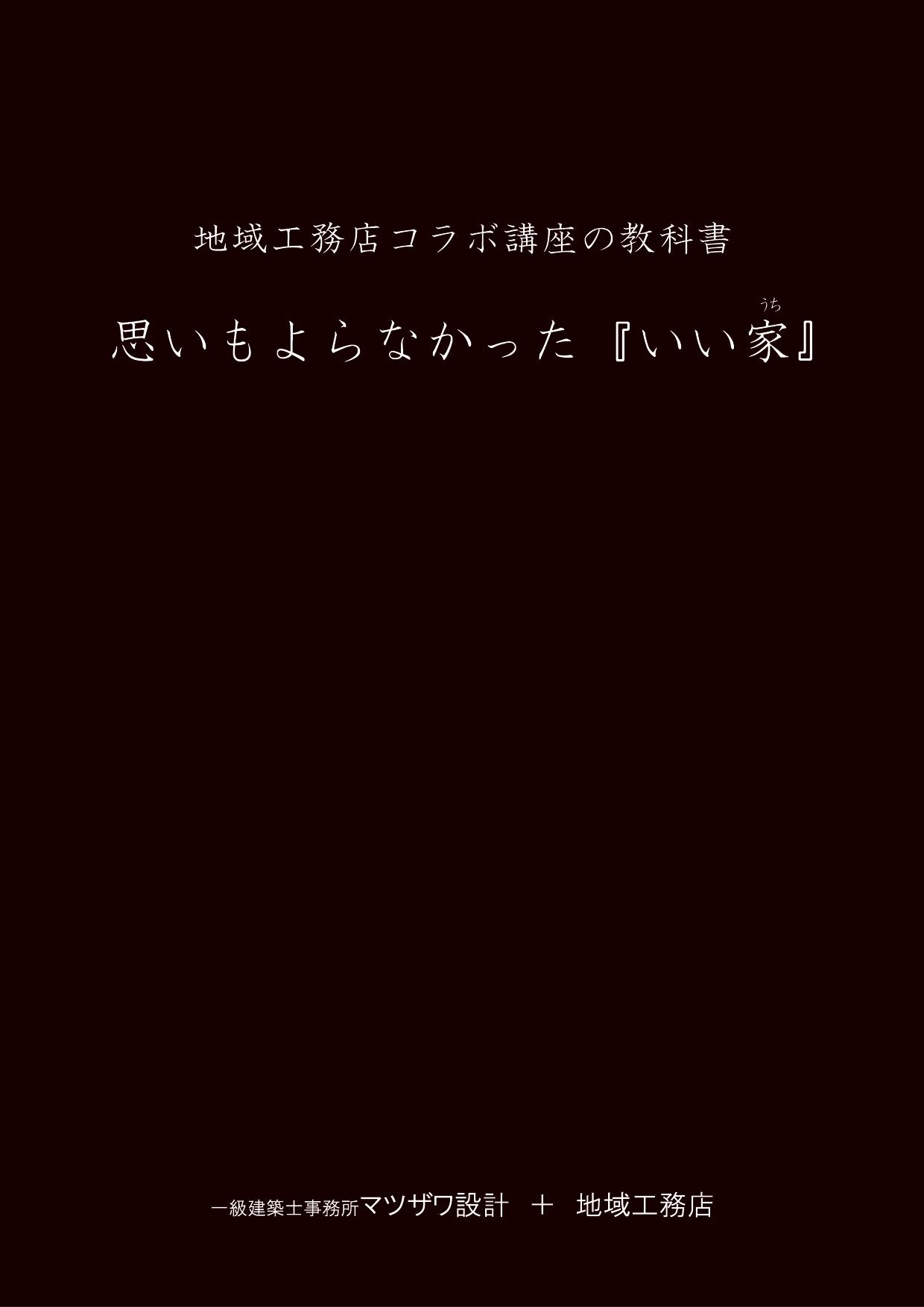 教科書_d0021969_20222836.jpg