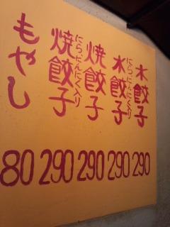 f0112873_0533835.jpg