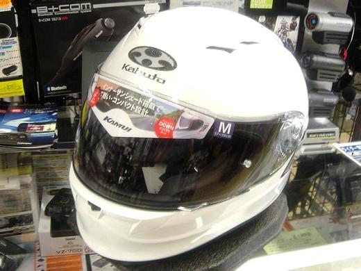 OGKのサンバイザー付きヘルメットのKAMUI(カムイ)入荷!_b0163075_9274479.jpg