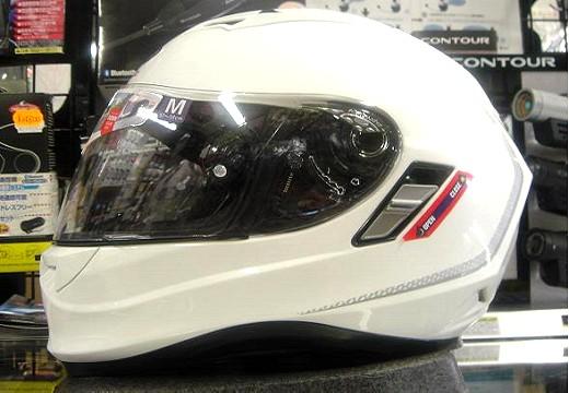OGKのサンバイザー付きヘルメットのKAMUI(カムイ)入荷!_b0163075_928389.jpg