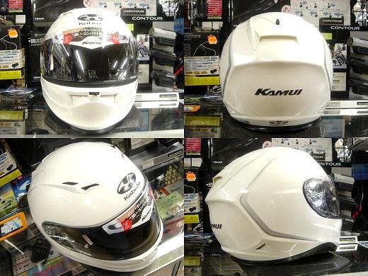 OGKのサンバイザー付きヘルメットのKAMUI(カムイ)入荷!_b0163075_9292654.jpg