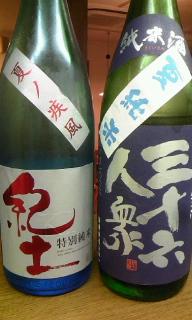 夏純米酒続々入荷中_b0240676_19474123.jpg