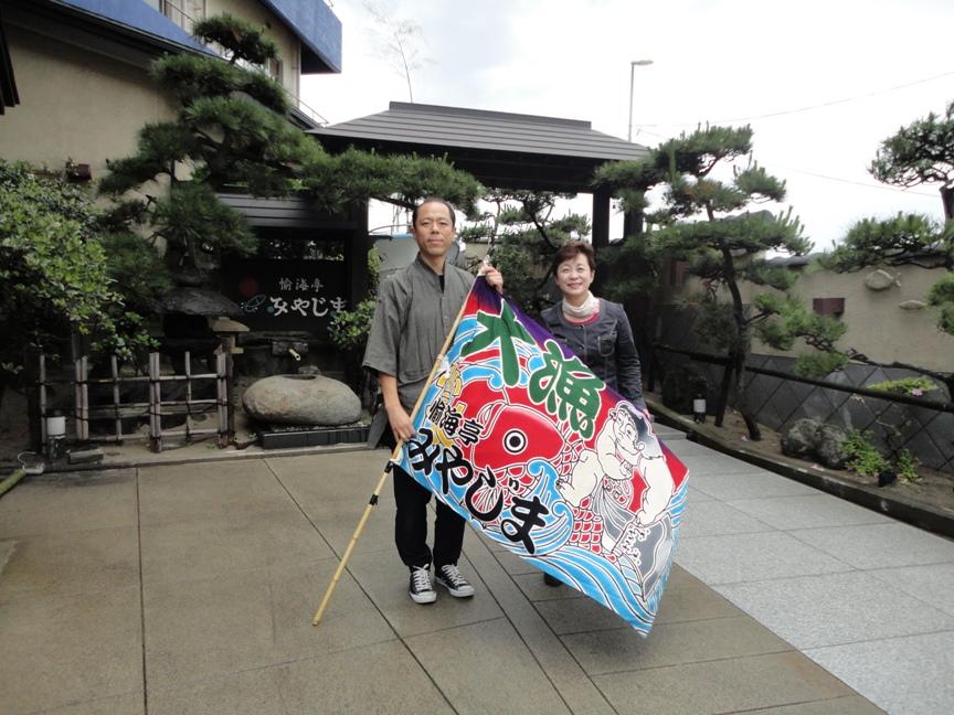 7月7日土曜日:「バスでGO!」 in湯野浜_b0079382_13275686.jpg
