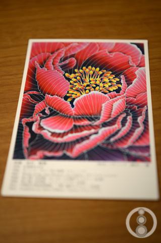 出岡由行 染色絵画展_c0229485_23253485.jpg