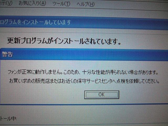 f0033986_15565012.jpg