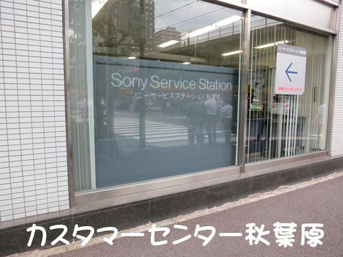 b0200291_2202644.jpg