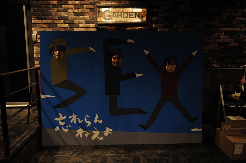 2012.6.9 忘れらんねえよ 1st アルバム ツアーファイナル!_f0144394_14133556.jpg