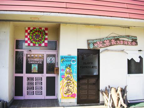 大垪和(おおはが)360℃棚田村企画開始!!_d0197497_1894339.jpg