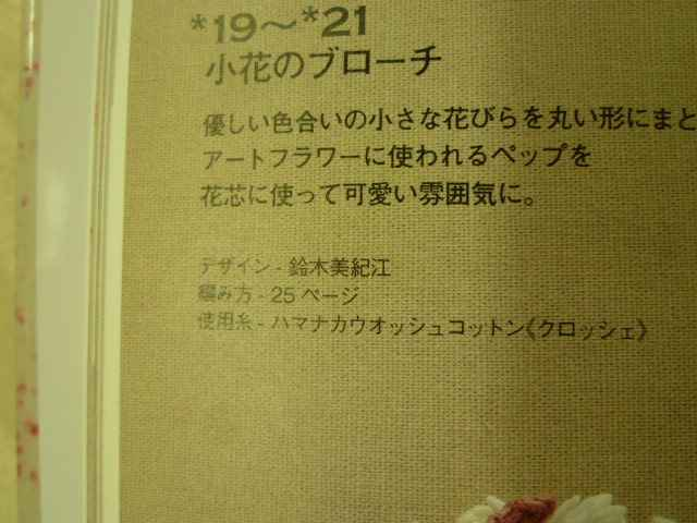 おさや・かがよひ関連作家(書籍偏)3_d0156706_16564890.jpg