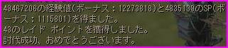 b0062614_127712.jpg