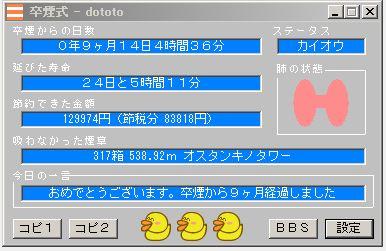 d0118616_12174376.jpg