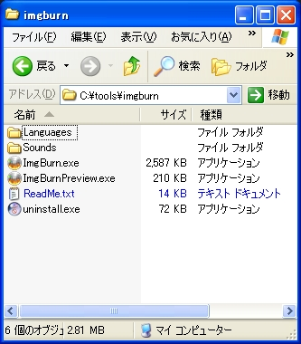 b0030122_22543230.jpg
