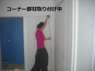 暗黙の希望と心意気_f0031037_21521924.jpg