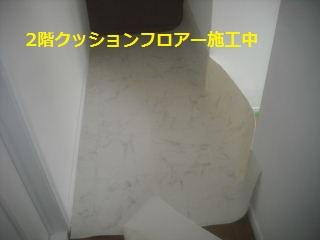 f0031037_2154382.jpg