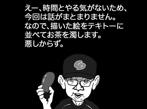 f0105741_16455939.jpg