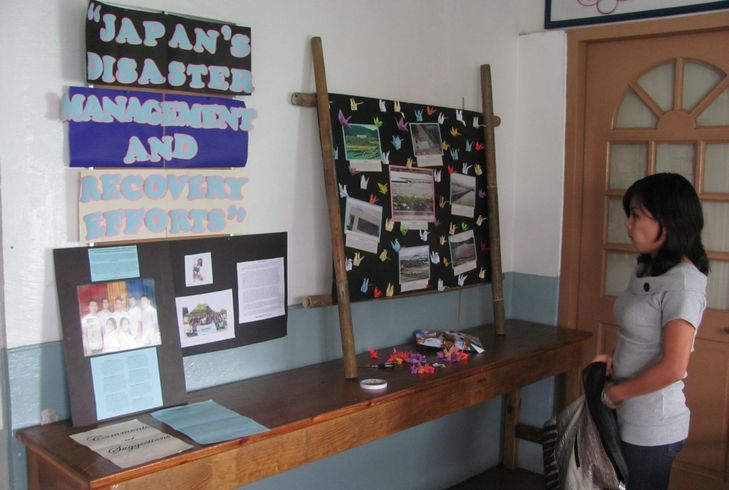 NOW  SHOWING - Japanese Film Festival in Baguio_a0109542_174745.jpg