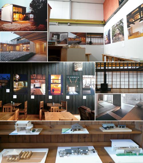 日本のこころをはぐぐむ家_a0017350_2514119.jpg